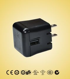 China 11W USB-oplader fabriek